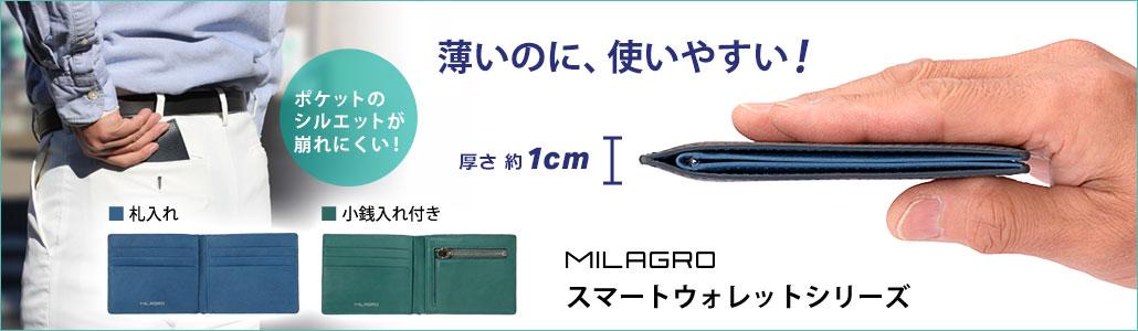 長沢ベルト工業 姫路産キップベルト