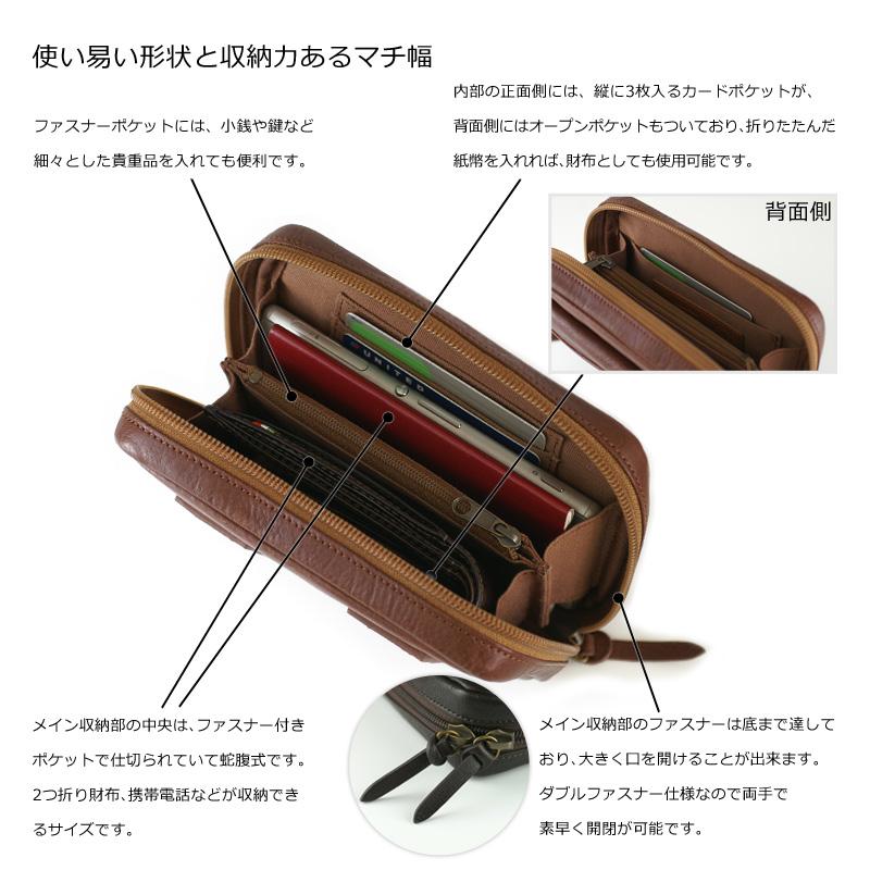 Milagro(ミラグロ) エンブレムシリーズ イタリアンシュリンクレザー  ベルトポーチ bt-bw02 使い易い形状と収納力あるマチ幅 ファスナーポケットには、小銭や鍵など細々とした貴重品を入れても便利です。 内部の正面側には、縦に3枚入るカードポケットが、背面側にはオープンポケットもついおり、折りたたんだ紙幣を入れれば、財布としても使用可能です。 メイン収納部の中央は、ファスナー付きポケットで仕切られていて蛇腹式です。2つ折り財布、携帯電話などが収納できるサイズです。 メイン収納部のファスナーは底まで達しており、大きく口を開けることが出来ます。ダブルファスナー仕様なので両手で素早く開閉が可能です。