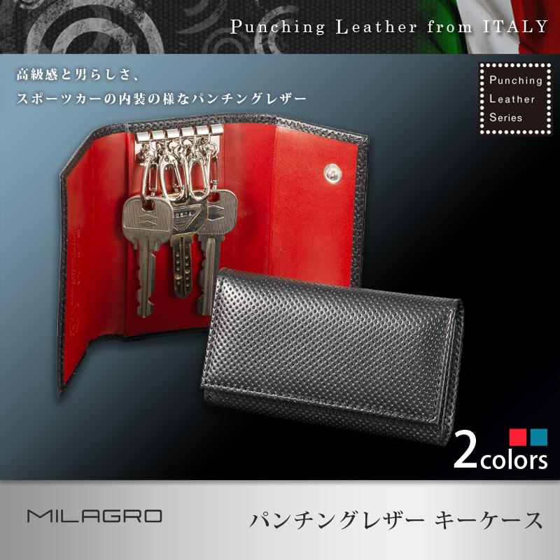 Milagro ミラグロ イタリア製革 パンチングレザー ギャルソンボックスウォレット。高級感と男らしさ、スポーツカーの内装の様なパンチングレザー