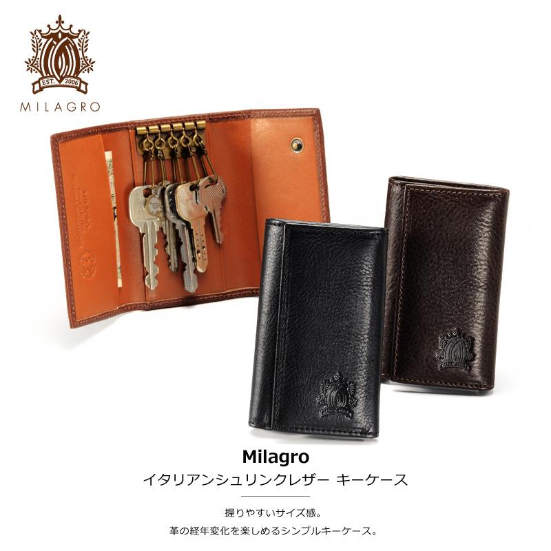 Milagro(ミラグロ) イタリアンシュリンクレザー  キーケース bt-ke10 握りやすいサイズ感。革の経年変化を楽しめるシンプルキーケース。