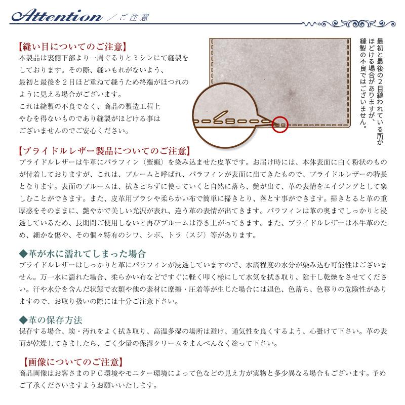 Milagro(ミラグロ)カラフル ブライドルレザー キーケース bt-ke12 ブライドルレザーについて・ご注意 鍵入れキーケース名前入りギフトメンズレディース男性女性本革革皮レザー紳士ブランド。