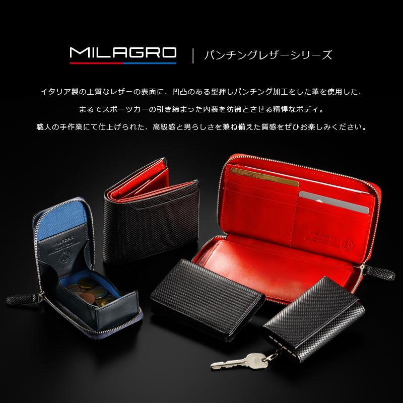 Milagro ミラグロ イタリア製革 パンチングレザー マネークリップ。パンチングレザーシリーズ。イタリア製の上質なレザーの表面に小さな穴を開け、凹凸のあるパンチング加工した革を使用した、まるでスポーツカーのシートを思わせる様なスポーティーで精悍な印象のコレクション。職人の手作業にて仕上げられた、高級感と男らしさを兼ね備えた質感をぜひお楽しみください。