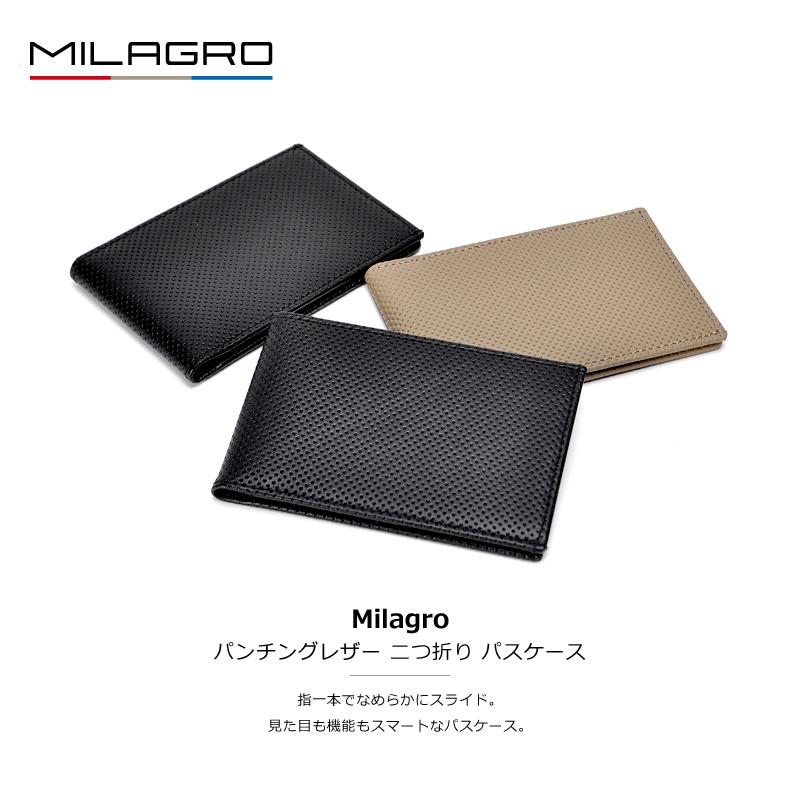Milagro パンチングレザー 二つ折り パスケース bt-ps08 指一本でなめらかにスライド。見た目も機能もスマートなパスケース。