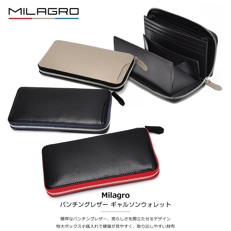 Milagro  パンチングレザー ギャルソンウォレット bt-wl16 精悍なパンチングレザー、男らしさを加速させるデザイン大容量収納のラウンドファスナー長財布