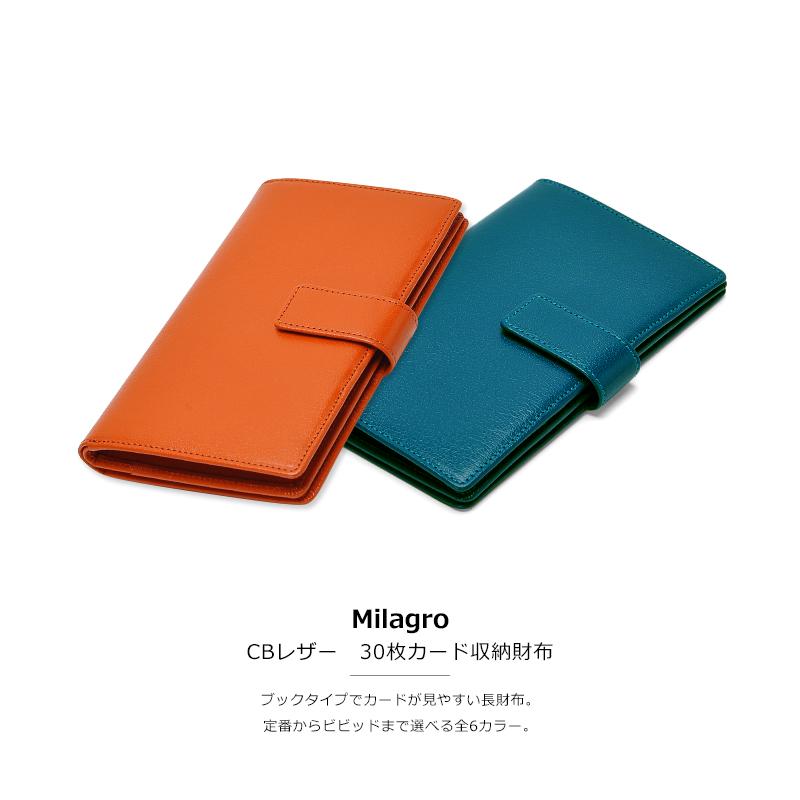 Milagro CBレザー 30枚カード収納財布 bt-wl19 ブックタイプでカードが見やすい長財布。 定番からビビッドまで選べる全6カラー。