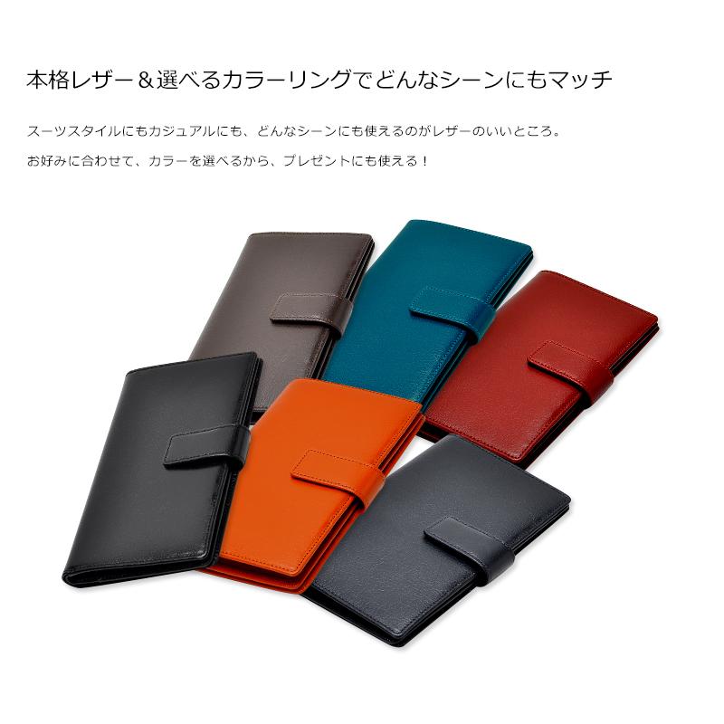Milagro CBレザー 30枚カード収納財布 bt-wl19 本格レザー&選べるカラーリングでどんなシーンにもマッチ スーツスタイルにもカジュアルにも、どんなシーンにも使えるのがレザーのいいところ。お好みに合わせて、カラーを選べるから、プレゼントにも使える!