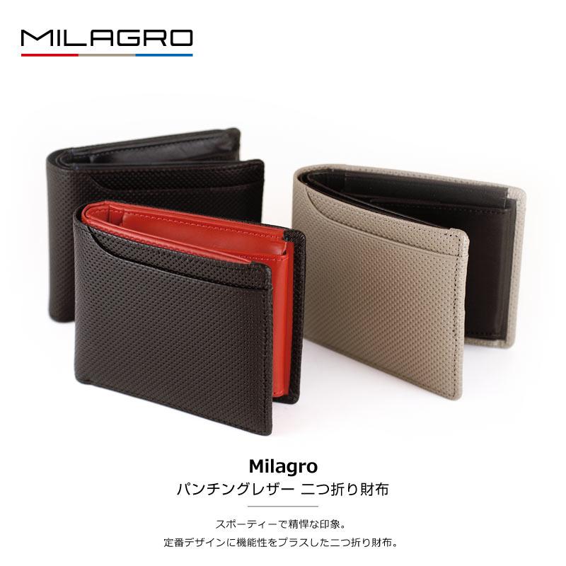 Milagro  パンチングレザー パンチングレザー 二つ折り財布 bt-ws16 スポーティーで精悍な印象。定番デザインに機能性をプラスした二つ折り財布。