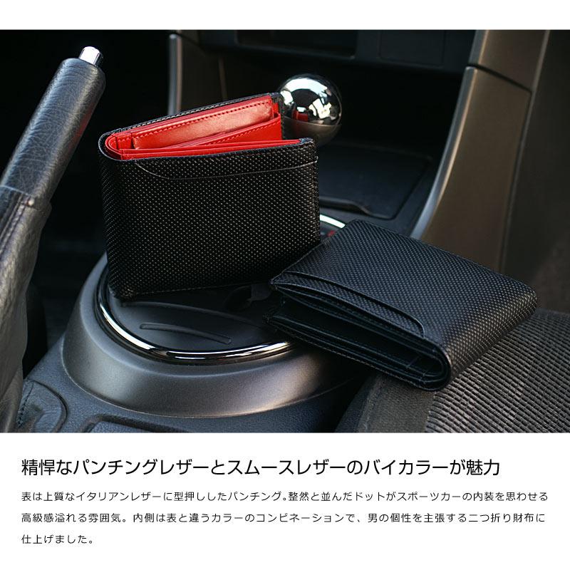 Milagro  パンチングレザー パンチングレザー 二つ折り財布 bt-ws16 精悍なパンチングレザーとスムースレザーのバイカラーが魅力 表は上質なイタリアンレザーに型押ししたパンチング。整然と並んだドットがスポーツカーの内装を思わせる高級感溢れる雰囲気。内側は表と違うカラーのコンビネーションで、男の個性を主張する二つ折り財布に仕上げました。