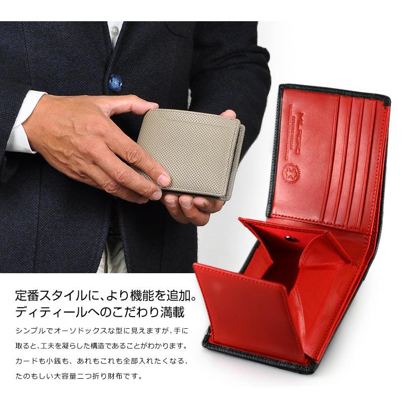 Milagro  パンチングレザー パンチングレザー 二つ折り財布 bt-ws16 定番スタイルに、より機能を追加。ディティールへのこだわり満載 シンプルでオーソドックスな型に見えますが、手に取ると、工夫を凝らした構造であることがわかります。カードも小銭も、あれもこれも全部入れたくなる、たのもしい大容量二つ折り財布です。