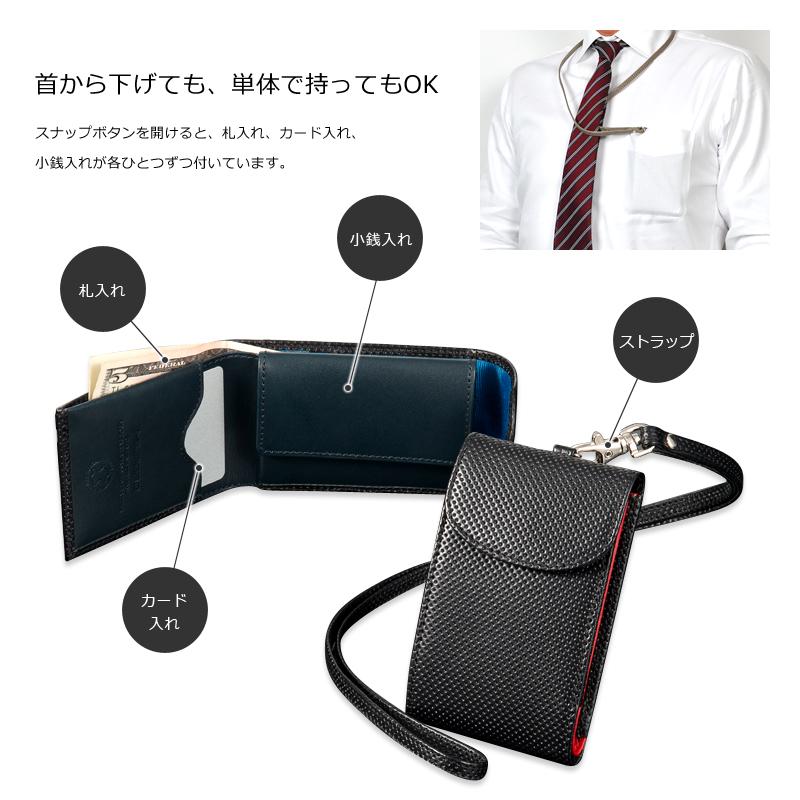 Milagro ミラグロ イタリア製革 パンチングレザー  胸ポケット財布 背面のカードポケットは通勤パスやIDカードなどを入れると便利。首から下げても、持ってもOK。専用ネックストラップがついていて安心。ポケットに入れず、首から下げるスタイルも。ストラップは簡単に取り外ししやすいナスカンを使用。本体をサッと取り外して改札を通る、といったスムーズな動きを可能にします。