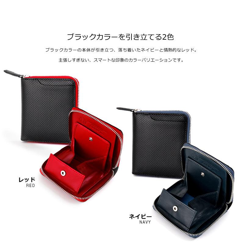 Milagro パンチングレザー ラウンドファスナー 二つ折り財布 bt-ws20 ブラックカラーを引き立てる2色 ブラックカラーの本体が引き立つ、落ち着いたネイビーと情熱的なレッド。主張しすぎない、スマートな印象のカラーバリエーションです。