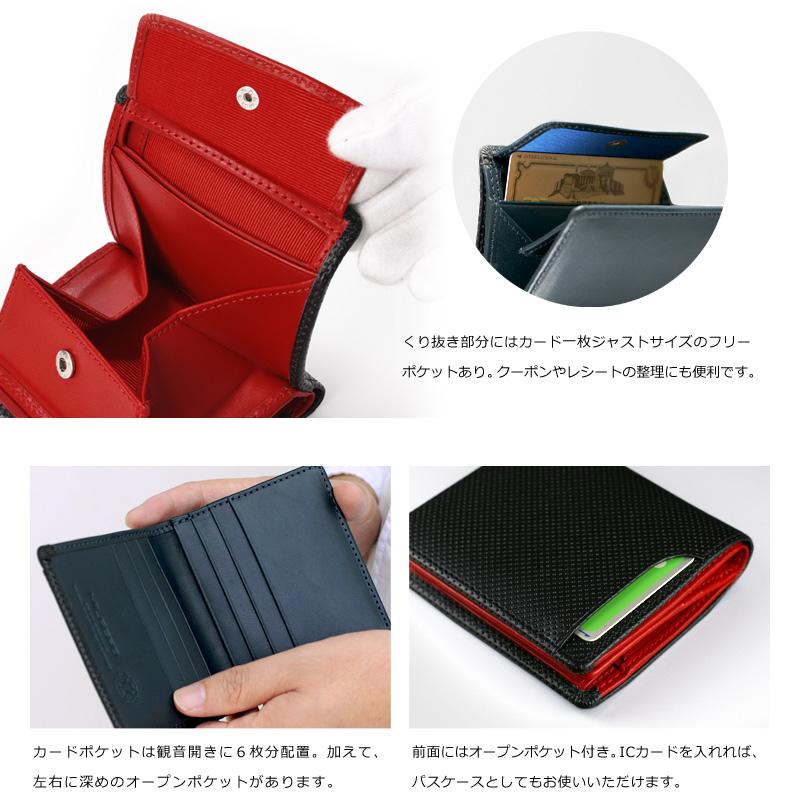 Milagro  パンチングレザー マネースルーウォレット bt-ws21 くり抜き部分にはカード一枚ジャストサイズのフリーポケットあり。クーポンやレシートの整理にも便利です。 カードポケットは観音開きに6枚分配置。加えて、左右に深めのオープンポケットがあります。 前面にはオープンポケット付き。ICカードを入れれば、パスケースとしてもお使いいただけます。