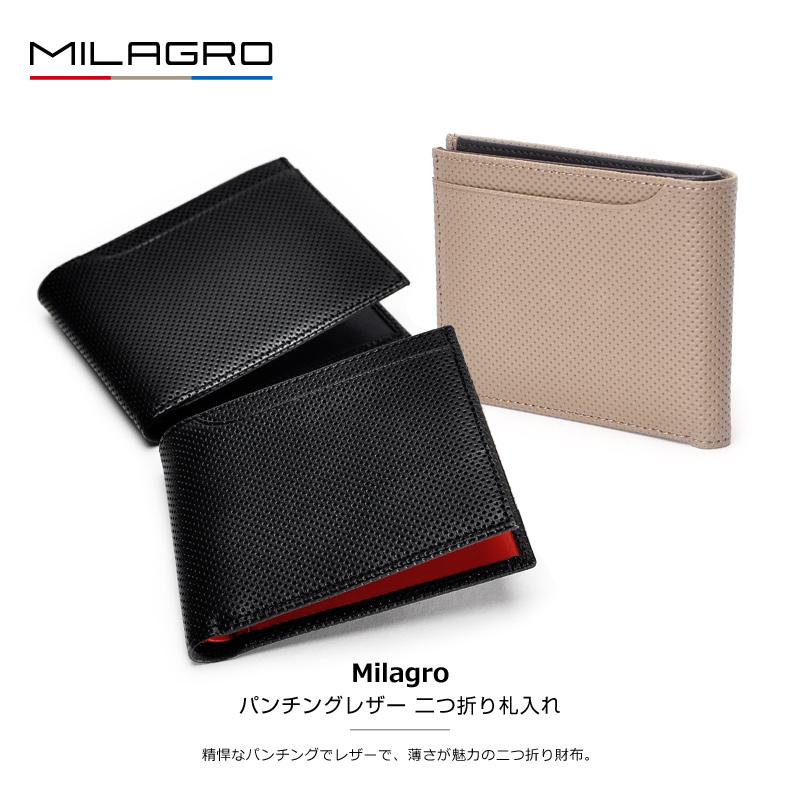 Milagro  パンチングレザー 二つ折り札入れ bt-ws22 精悍なパンチングでレザーで、薄さが魅力の二つ折り財布。
