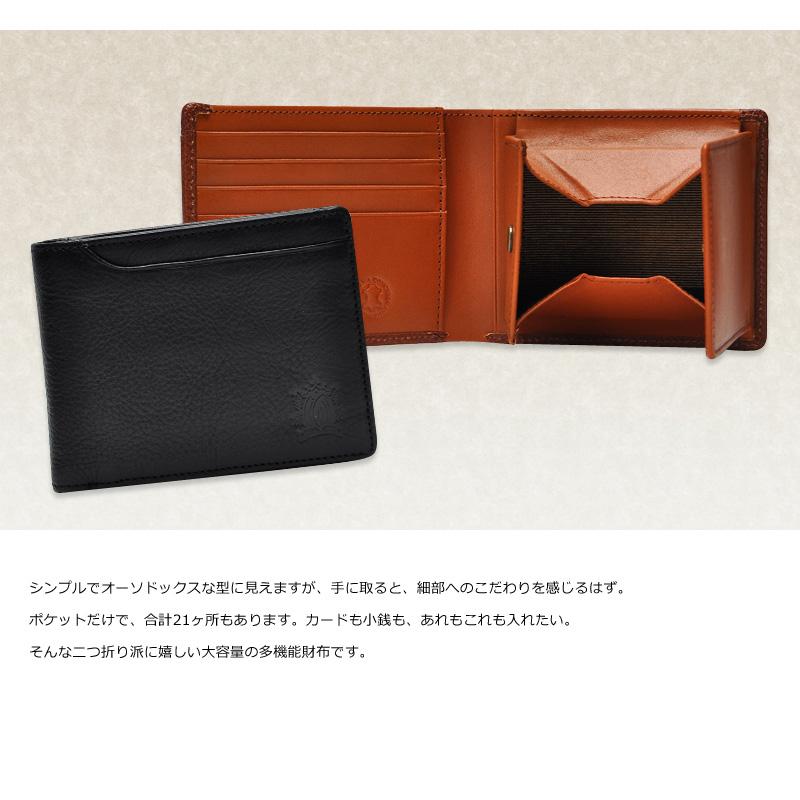 fbb3f2adc4ac 【メール便OK】 シュリンクレザー (本革 コインケース 小銭入れ カードケース