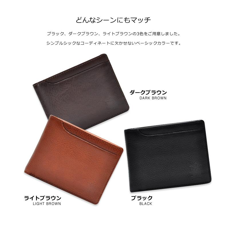 Milagro イタリアンシュリンクレザー 二つ折り財布 bt-ws23 どんなシーンにもマッチ ブラック、ダークブラウン、ライトブラウンの3色をご用意しました。シンプルシックなコーディネートに欠かせないベーシックカラーです。