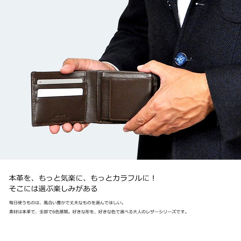 Milagro CBレザー 二つ折り財布 bt-ws24 本革を、もっと気楽に、もっとカラフルに! そこには選ぶ楽しみがある 毎日使うものは、風合い豊かで丈夫なものを選んでほしい。素材は本革で、全部で6色展開。好きな形を、好きな色で選べる大人のレザーシリーズです。
