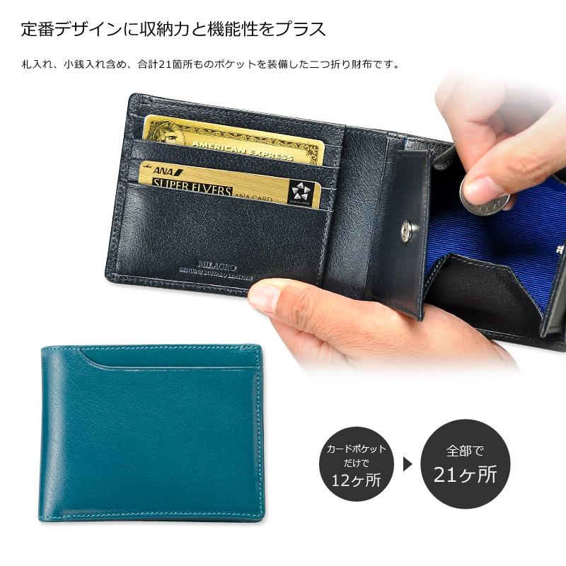 Milagro CBレザー 二つ折り財布 bt-ws24 定番デザインに収納力と機能性をプラス 札入れ、小銭入れ含め、合計21箇所ものポケットを装備した二つ折り財布です。カードポケット だけで12ヶ所 全部で21ヶ所