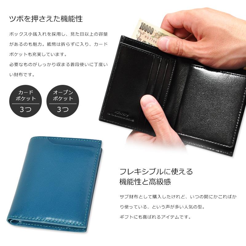 Milagro CBレザー スリム 二つ折り財布 bt-ws25 ツボを押さえた機能性 ボックス小銭入れを採用し、見た目以上の容量があるのも魅力。紙幣は折らずに入り、カードポケットも充実しています。必要なものがしっかり収まる普段使いに丁度いい財布です。 カードポケット3つ オープンポケット3つ フレキシブルに使える機能性と高級感 サブ財布として購入したけれど、いつの間にかこればかり使っている、という声が多い人気の型。ギフトにも喜ばれるアイテムです。