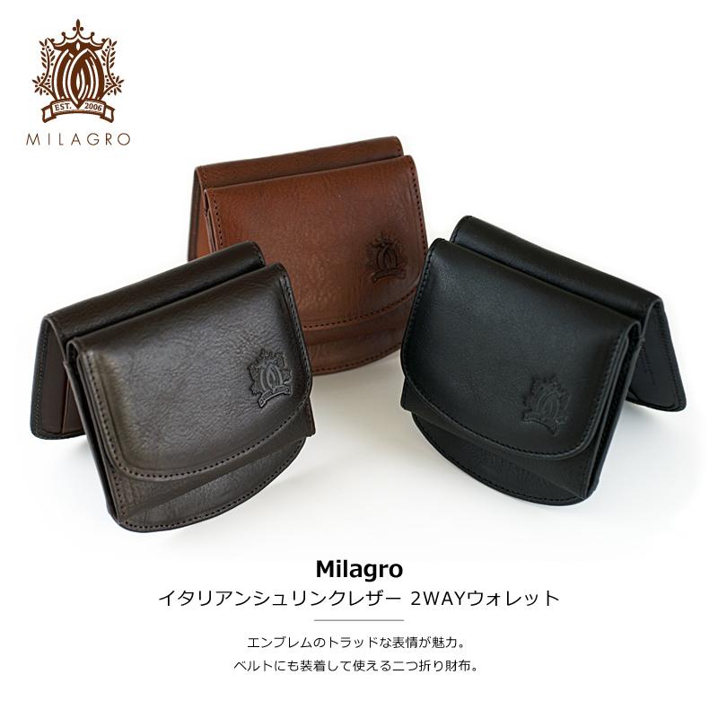 Milagro イタリアンシュリンクレザー 二つ折り財布 bt-ws23 トラッド感漂う、風合い豊かな多機能財布。シンプルなのにポケットたっぷりの大容量が魅力。
