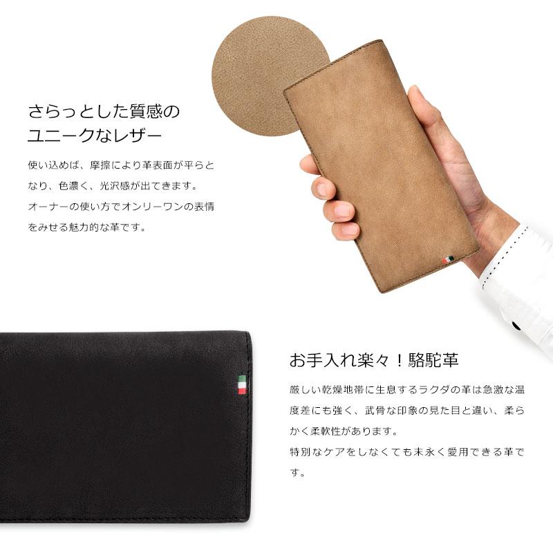 Milagro(ミラグロ) 駱駝革 ロングウォレット ca-c-526 さらっとした質感のユニークなレザー 革表面をほんの少し起毛する仕上げを行っています。ベルベットのように手に触れるたびに表情が変化するユニークな革です。ユニークなレザー 革表面をほんの少し起毛する仕上げを行っています。ベルベットのように手に触れるたびに表情が変化するユニークな革です。使い込めば、摩擦により革表面の起毛部分が平らとなり、色濃く、光沢感が出てきます。オーナーの使い方でオンリーワンの表情をみせる魅力的な革です。 お手入れ楽々!駱駝革 厳しい乾燥地帯に生息するラクダの革は急激な温度差にも強く、武骨な印象の見た目と違い、柔らかく柔軟性があります。特別なケアをしなくても末永く愛用できる革です。