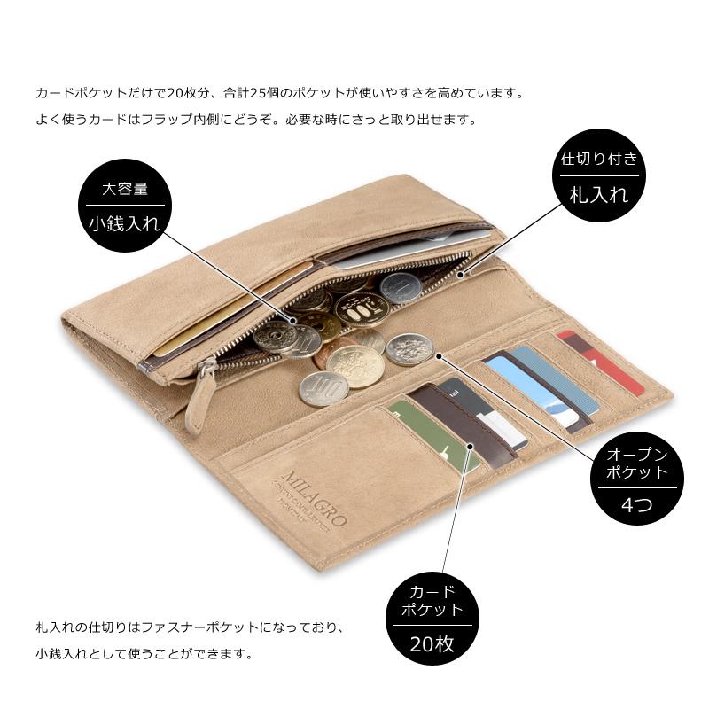 Milagro(ミラグロ) 駱駝革 ロングウォレット ca-c-526 カードポケットだけで20枚分、合計25個のポケットが使いやすさを高めています。よく使うカードはフラップ内側にどうぞ。必要な時にさっと取り出せます。 札入れの仕切りはファスナーポケットになっており、小銭入れとして使うことができます。小銭入れとして使うことができます。背面にはオープンポケットが付いています。レシートや駐車券など、ちょっとしたものの収納にお使いください。 大容量小銭入れ 仕切り付き札入れ オープンポケット4つ カードポケット20枚