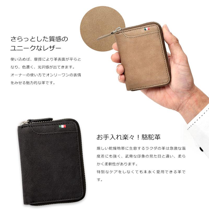 Milagro(ミラグロ) 駱駝革 ラウンドファスナー BOXコンケース ca-c-530 さらっとした質感のユニークなレザー 革表面をほんの少し起毛する仕上げを行っています。ベルベットのように手に触れるたびに表情が変化するユニークな革です。ユニークなレザー 革表面をほんの少し起毛する仕上げを行っています。ベルベットのように手に触れるたびに表情が変化するユニークな革です。使い込めば、摩擦により革表面の起毛部分が平らとなり、色濃く、光沢感が出てきます。オーナーの使い方でオンリーワンの表情をみせる魅力的な革です。 お手入れ楽々!駱駝革 厳しい乾燥地帯に生息するラクダの革は急激な温度差にも強く、武骨な印象の見た目と違い、柔らかく柔軟性があります。特別なケアをしなくても末永く愛用できる革です。
