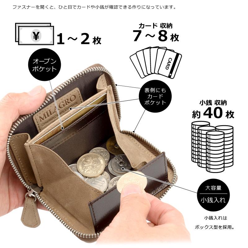 Milagro(ミラグロ) 駱駝革 ラウンドファスナー BOXコンケース ca-c-530 カードポケットだけで20枚分、合計25個のポケットが使いやすさを高めています。よく使うカードはフラップ内側にどうぞ。必要な時にさっと取り出せます。 札入れの仕切りはファスナーポケットになっており、小銭入れとして使うことができます。小銭入れとして使うことができます。背面にはオープンポケットが付いています。レシートや駐車券など、ちょっとしたものの収納にお使いください。 大容量小銭入れ 仕切り付き札入れ オープンポケット4つ カードポケット20枚