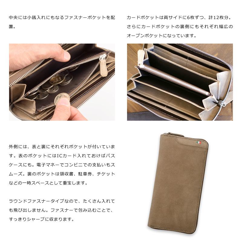 Milagro(ミラグロ) 駱駝革 ラウンドファスナー ロングウォレット ca-c-539 中央には小銭入れにもなるファスナーポケットを配置。カードポケットは両サイドに6枚ずつ、計12枚分。さらにカードポケットの裏側にもそれぞれ幅広のオープンポケットになっています。外側には、表と裏にそれぞれポケットが付いています。表のポケットにはICカード入れておけばパスケースにも。電子マネーでコンビニでの支払いもスムーズ。裏のポケットは領収書、駐車券、チケットなどの一時スペースとして重宝します。ラウンドファスナータイプなので、たくさん入れても飛び出しません。ファスナーで包み込むことで、すっきりシャープに収まります。