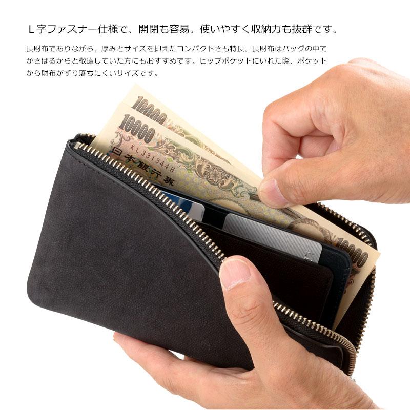 Milagro(ミラグロ) 駱駝革(ラクダ革) L字ファスナーロングウォレット ca-c-577 L字ファスナー仕様で、開閉も容易。使いやすく収納力も抜群です。長財布でありながら、厚みとサイズを抑えたコンパクトさも特長。長財布はバッグの中でかさばるからと敬遠していた方にもおすすめです。ヒップポケットにいれた際、ポケットから財布がずり落ちにくいサイズです。