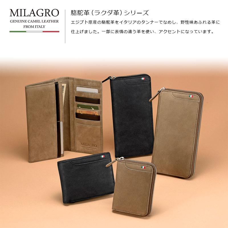 Milagro(ミラグロ) 駱駝革(ラクダ革) L字ファスナーショートウォレット ca-c-578 駱駝革シリーズ