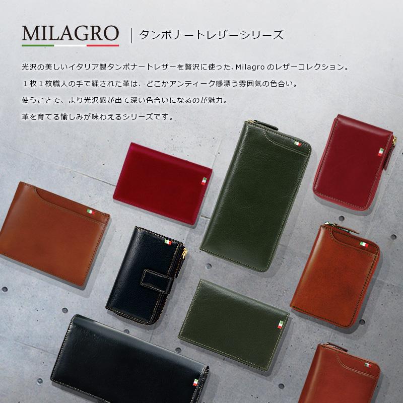 Milagro(ミラグロ)イタリアンレザー・ラウンドジップボックスコインケース cas515 テラローザシリーズ