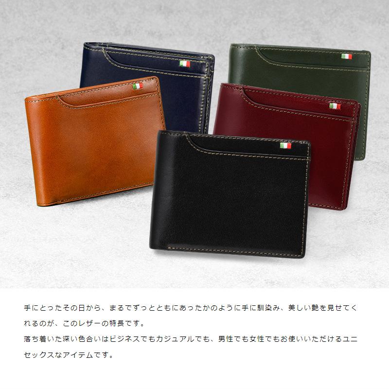 Milagro イタリアンレザー BOX小銭入れ21ポケット二つ折り財布 ca-s-2108 手にとったその日から、まるでずっとともにあったかのように手に馴染み、美しい艶を見せてくれるのが、このレザーの特長です。