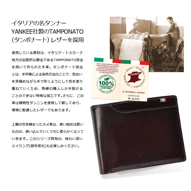Milagro イタリアンレザー BOX小銭入れ21ポケット二つ折り財布 ca-s-2108 イタリアの名タンナーYANKEE社製のTAMPONATO(タンポナート)レザーを採用