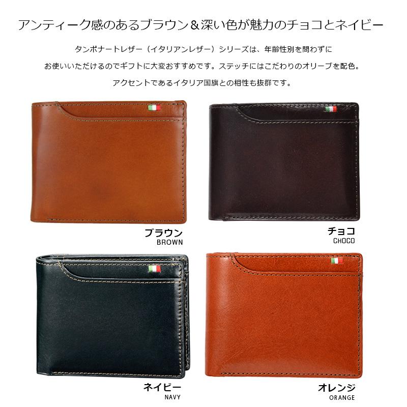 Milagro イタリアンレザー BOX小銭入れ21ポケット二つ折り財布 ca-s-2108 アンティーク感のあるブラウン&深い色が魅力のチョコ