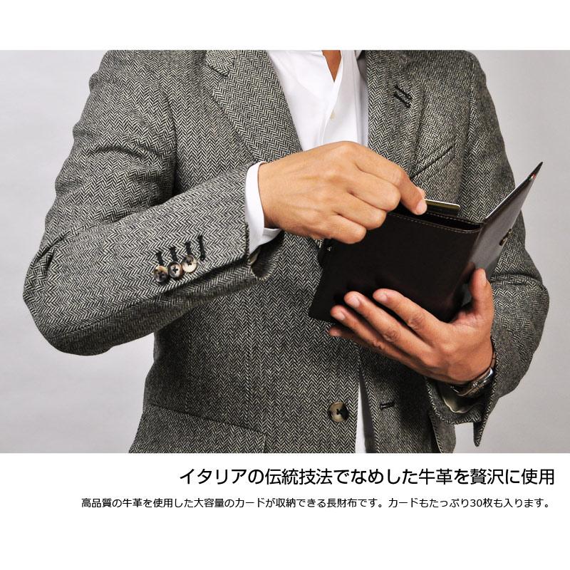 Milagro(ミラグロ)タンポナートレザー カード 30枚長財布 ca-s-2163 イタリアの伝統技法でなめした牛革を贅沢に使用 高品質の牛革を使用した大容量のカードが収納できる長財布です。カードもたっぷり30枚も入ります。