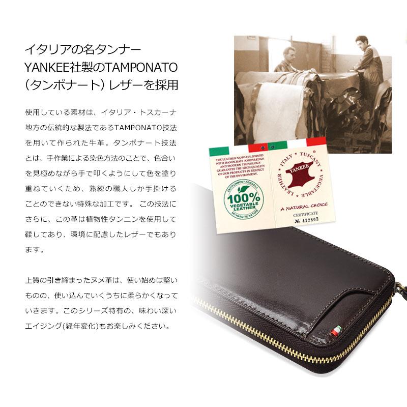 Milagro(ミラグロ)イタリアンレザー ラウンドファスナーギャルソンウォレット ca-s-2261 イタリアの名タンナーYANKEE社製のTAMPONATO (タンポナート)レザーを採用 使用している素材は、イタリア・トスカーナ地方の伝統的な製法であるTAMPONATO技法を用いて作られた牛革。タンポナート技法とは、手作業による染色方法のことで、色合いを見極めながら手で叩くようにして色を塗り重ねていくため、熟練の職人しか手掛けることのできない特殊な加工です。さらに、この革は植物性タンニンを使用して鞣してあり、環境に配慮したレザーでもあります。上質の引き締まったヌメ革は、使い始めは堅いものの、使い込んでいくうちに柔らかくなっていきます。このシリーズ特有の、味わい深いエイジング(経年変化)もお楽しみください。