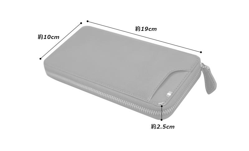 Milagro(ミラグロ)イタリアンレザー ラウンドファスナーギャルソンウォレット ca-s-2261 素材 牛革(イタリアンレザー)、ポリエステル、他 サイズと重さ(約) 縦10cm×横19cm×厚さ2.5cm/195g 仕様 表側:カード入れ×1、オープンポケット×1 内側:箱型小銭入れ×1、カード入れ×15 札入れ(仕切り×1)、オープンポケット×1 カラー 3色(ブラウン、チョコ、ネイビー)