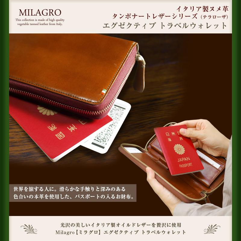 Milagro ミラグロ イタリア製ヌメ革 タンポナートレザー エグゼクティブ トラベルウォレット ca-s-2262