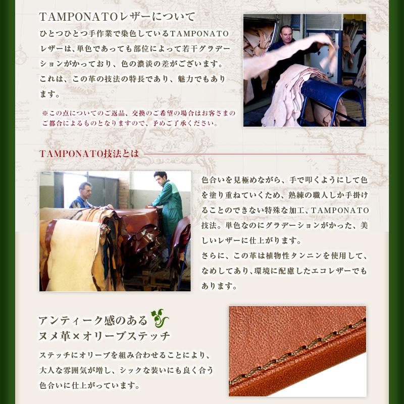 Milagro ミラグロ イタリア製ヌメ革 タンポナートレザー エグゼクティブ トラベルウォレット ca-s-2262 詳細