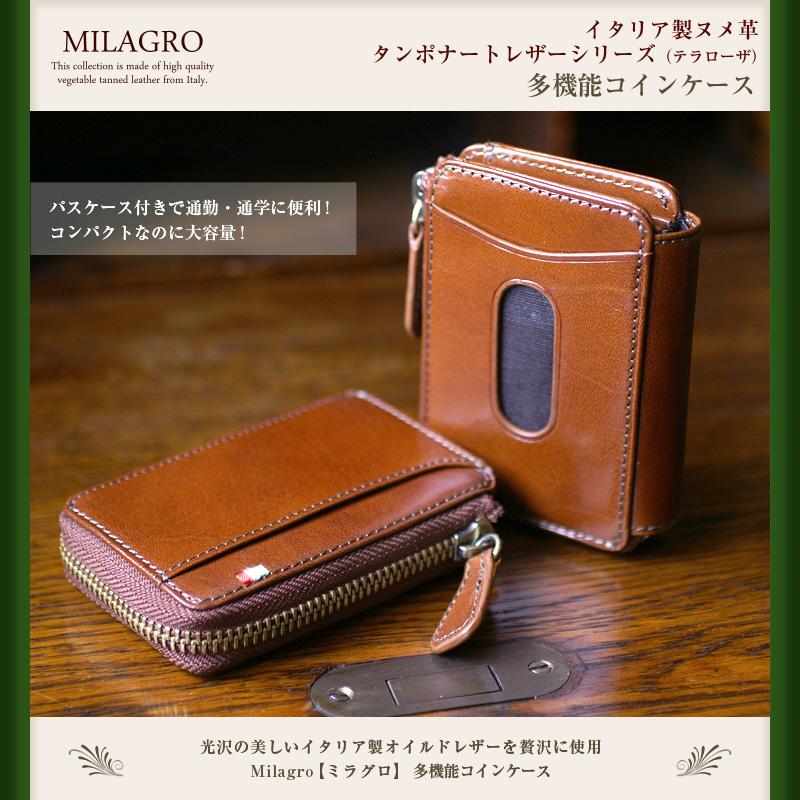 Milagro ミラグロ イタリア製ヌメ革 テラローザブラウン・6連キーケース ca-s-2165