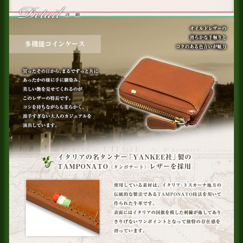 Milagro ミラグロ イタリア製ヌメ革 テラローザブラウン・6連キーケース ca-s-2165 詳細