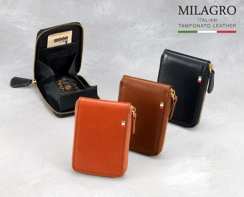 Milagro(ミラグロ)イタリアンレザー・ラウンドジップボックスコインケース cas515 縦に大きく開き見易く、背面にはICカード収納可能。約2�pの薄さが魅力。