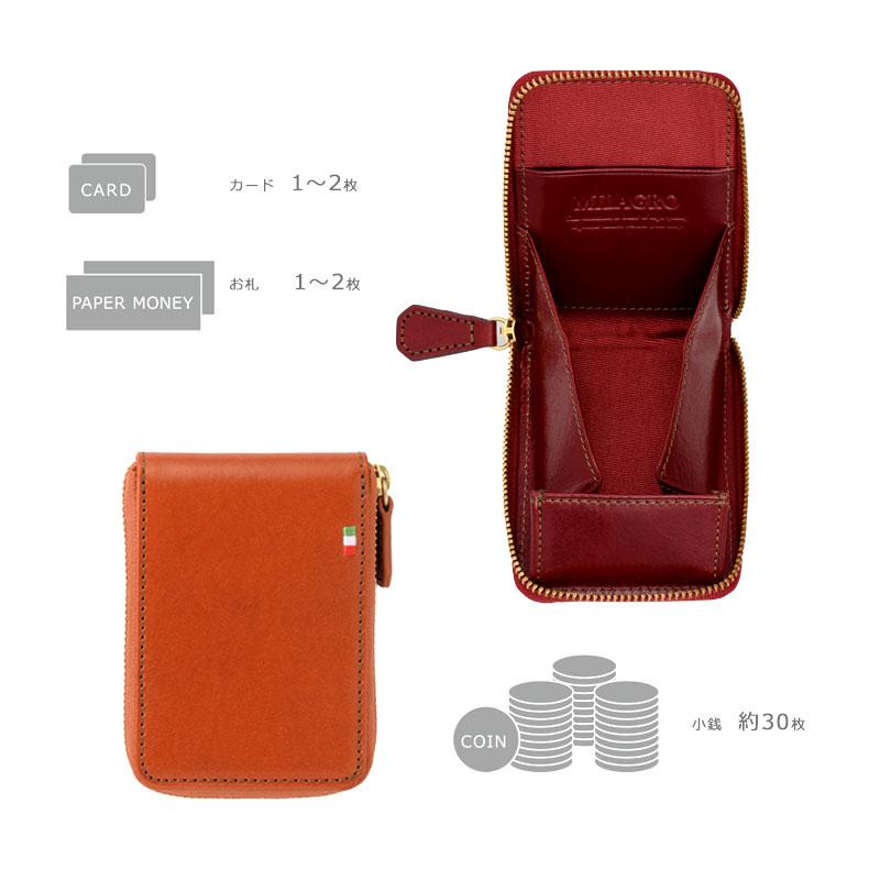 Milagro(ミラグロ)イタリアンレザー・ラウンドジップボックスコインケース cas515 ポケット約30枚 内側ポケット 安心ファスナー 外側ポケット