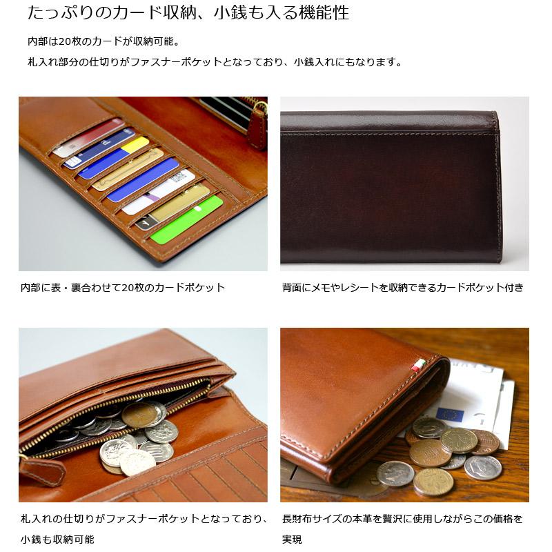 ミラグロ タンポナートレザー 28ポケットロングウォレット ca-s-526 たっぷりのカード収納、小銭も入る機能性 内部は20枚のカードが収納可能。 札入れ部分の仕切りがファスナーポケットとなっており、小銭入れにもなります。 内部に表・裏合わせて20枚のカードポケット 背面にメモやレシートを収納できるカードポケット付き 札入れの仕切りがファスナーポケットとなっており、小銭も収納可能 長財布サイズの本革を贅沢に使用しながらこの価格を実現