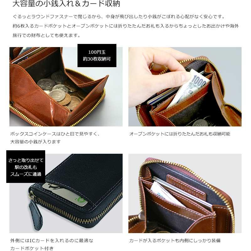 Milagro(ミラグロ)イタリアンレザー 横型ボックスコインケース ca-s-530 大容量の小銭入れ&カード収納 ぐるっとラウンドファスナーで閉じるから、中身が飛び出したり小銭がこぼれる心配がなく安心です。約6枚入るカードポケットとオープンポケットには折りたたんだお札も入るからちょっとしたお出かけや海外旅行での財布としても使えます。ボックスコインケースはひと目で見やすく、容量の小銭が入ります オープンポケットには折りたたんだお札も収納可能 外側にはICカードを入れるのに最適なカードポケット付き カードが入るポケットも内側にしっかり装備