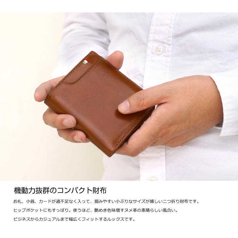 Milagro(ミラグロ)イタリアンレザー マネースルーウォレット ca-s-557 機動力抜群のコンパクト財布 お札、小銭、カードが過不足なく入って、掴みやすい小ぶりなサイズが嬉しい二つ折り財布です。ヒップポケットにもすっぽり。使うほど、艶めき色味増すヌメ革の素晴らしい風合い。ビジネスからカジュアルまで幅広くフィットするルックスです。