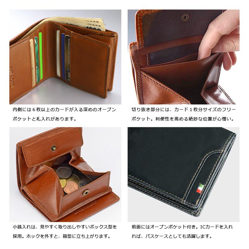 Milagro(ミラグロ)イタリアンレザー マネースルーウォレット ca-s-557 内側には6枚以上のカードが入る深めのオープンポケットと札入れがあります。 切り抜き部分には、カード1枚分サイズのフリーポケット。利便性を高める絶妙な位置が心憎い。 小銭入れは、見やすく取り出しやすいボックス型を採用。ホックを外すと、箱型に立ち上がります。 前面にはオープンポケット付き。ICカードを入れれば、パスケースとしても活躍します。