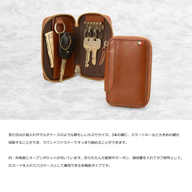 Milagro タンポナートレザー ラウンドファスナー 多機能キーケース cas560 見た目は小銭入れやマルチケースのような頼もしい大ぶりサイズ。5本の鍵に、スマートキーなど大きめの鍵も収納することができ、ラウンドファスナーですっきり納めることができます。内・外両面にオープンポケットが付いています。折りたたんだ紙幣やクーポン、領収書を入れてサブ財布として。ICカードを入れてパスケースとして兼用できる多機能タイプです。