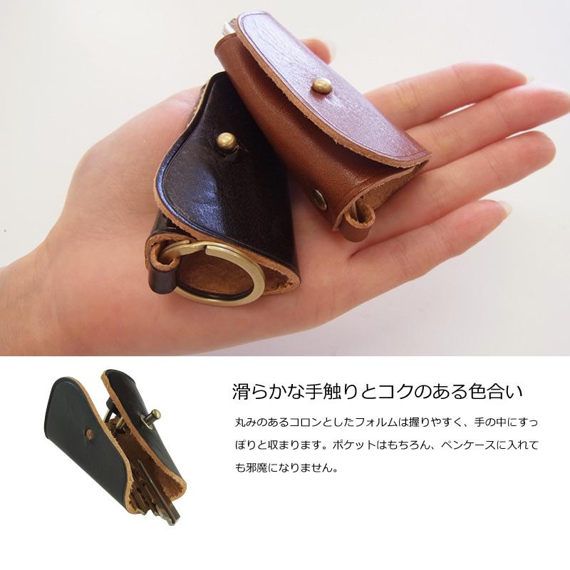 Milagro(ミラグロ)タンポナートレザー ロールキーケース ca-s-561 滑らかな手触りとコクのある色合い。丸みのあるコロンとしたフォルムは握りやすく、手の中にすっぽりと収まります。ポケットはもちろん、ペンケースに入れても邪魔になりません。