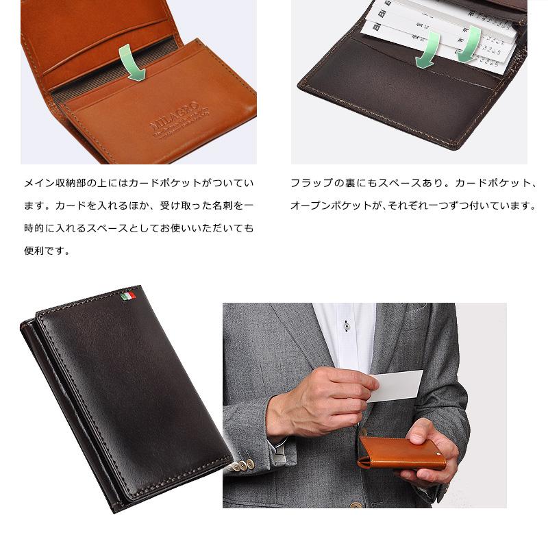 Milagro(ミラグロ)タンポナート レザー ササマチ名刺入れ ca-s-562 メイン収納部の上にはカードポケットがついています。カードを入れるほか、受け取った名刺を一時的に入れるスペースとしてお使いいただいても便利です。フラップの裏にもスペースあり。カードポケット、オープンポケットが、それぞれ一つずつ付いています。